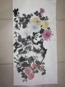 [3435  王云山国画一幅
