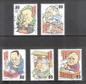 日邮··日本邮票信销·樱花目录编号C1707 日本1999年笑门来福:落语 5全(单口相声大师)