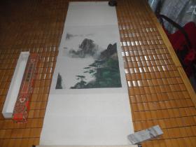 70年代彩色织锦画一张:黄山玉柱凌云(31X102)CM【带盒子,漂亮】