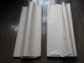 【元书纸,143张】尺寸:76×48.4厘米