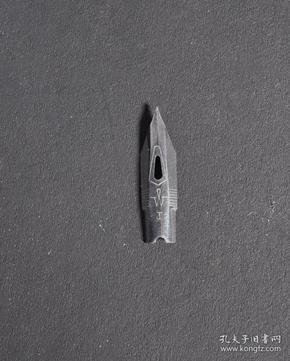 老版法国威迪文纯钢笔尖一枚