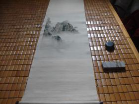 70年代彩色织锦画一张:黄山云山缥缈(31X102)CM【永久包真】