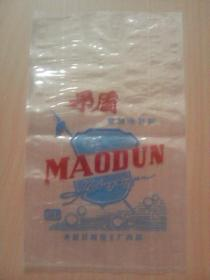商标---矛盾牌合成洗衣粉(开封日用化工厂)