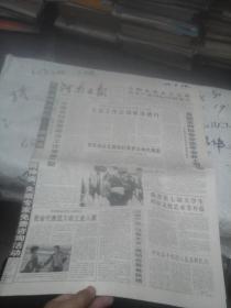娌冲崡鏃ユ姤2000骞�5鏈�11鏃� 4鐗�