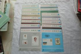 1985新邮报导4、5、7、8、9、13、15、16、20-25(14张)