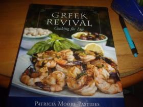 Greek revival : cooking for life--外文原版菜谱--希腊复兴:为生活烹饪