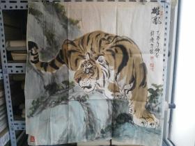 赵庆芳老虎 一张 保真  货号CC6