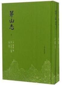 鑼呭北蹇�(32寮�绮捐 鍏ㄤ簩鍐�)