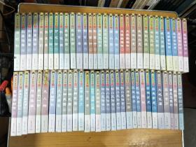 古龙作品集全 现存62册(全册66本)