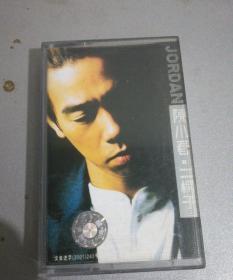 陈小春二愣子磁带