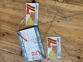 3160:1980年7月上海市公交公司月票缴款证2张,1955年月季票一张