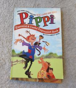 Pippi Essential & Useful Expression Book(英文韩文)