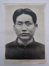 宣传画:《伟大领袖毛主席永远活在我们心中》之五,一九二七年,毛泽东同志在武汉