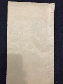 民国版刘盼遂《段王学五种》之 经韵楼集补编 线装白纸大开本排印一册全