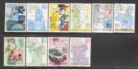 日邮··日本邮票信销·樱花目录编号C2032  2007年第39届国际残疾职业技能赛奥林匹克全套10枚