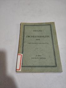 DESSAU ORCHESTERMUSIK 1955:1955年,德绍的管弦乐(外文)
