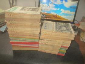 世界文学 1959年1-12月号、1960年1-12月号、1961年1-12月号、1962年1-12月号 缺7、8月号  1963年1-12月号 1964年1-12月号   合售
