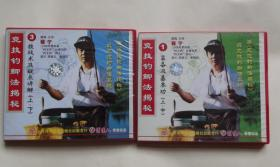 竞技钓鲫法揭秘第1第3- 2碟4盘VCD