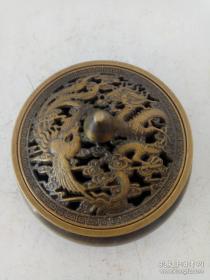 纯铜香炉·熏香炉·龙凤呈祥熏香炉·底部浮雕双龙图案·家居摆件·重量541克.