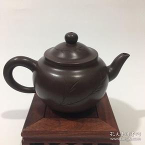 李茂林竹纹壶