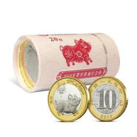 【现货】2019年猪年纪念币 二轮生肖10元纪念币
