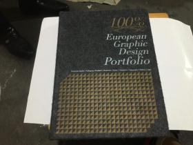 100% European Graphic Design Portfolio百分百欧洲平面设计