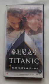 泰坦尼克号彩色电影 4碟装