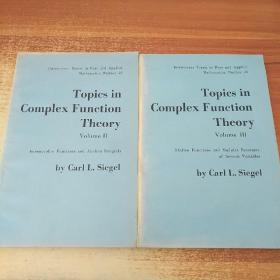 TOPICS IN COMPLEX FUNCTION THEORY 卷2、卷3(2册合售)