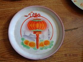 毛泽东思想万岁搪瓷盘