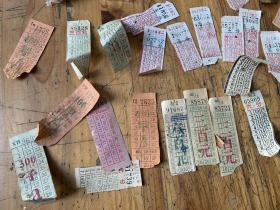 3161:老的车票  电车票27张