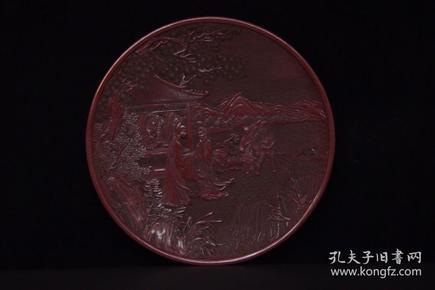 清代 漆器剔红人物故事大盘,工艺复杂,人物逼真,自然开片,整体流线非常漂亮,全品尺寸37*37厘米