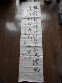 南京市书法家协会副主席【万放,书法作品】尺寸:134×33.9厘米