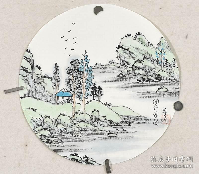 当代实力派画家周老师小品圆心山水画gs01126
