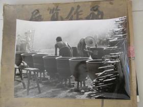 影展作品之三——《今年户户备粮缸》——李乃洪——大照片——