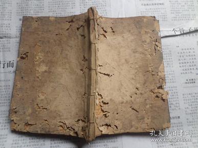 毛笔手写的海参燕窝书还有古文格式之类一册