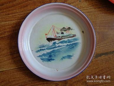 海上军舰瓷盘