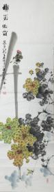 【保真】【白羽】广东省美术家协会会员、石涛画会理事、条屏写意花鸟作品(115*32CM)6。