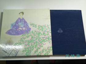 现代日本美术 80年代绘画 工艺界大师200位简介 200作品全彩精印