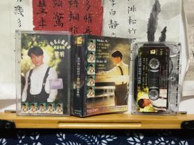 黎明 我的真心献给你 国语专辑 老磁带 已开封  品质如图 (未试听不保音质,售出不退)便宜9元