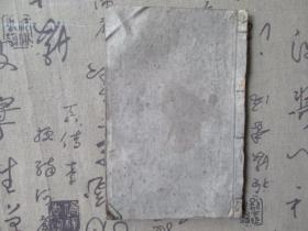 民国九年:左传句解【卷一卷二】【有绘图】