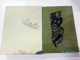 近代日本美术 明治维新至四十年代 99件绘画、雕刻、工艺品勾勒的日本艺术转型史