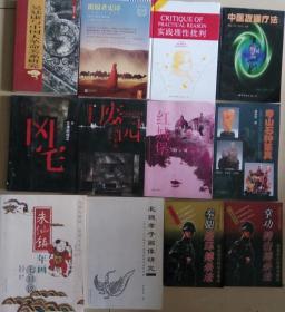 SF21-1 朱仙镇年画七日谈(2006年1版2印)