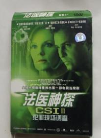 CSI II 犯罪现场调查 20集 法医神探 DVD10碟套装中英双语,中文字幕