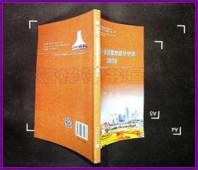中国-东盟国家统计手册 2015