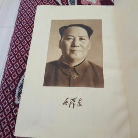 毛泽东选集(一卷本竖版)