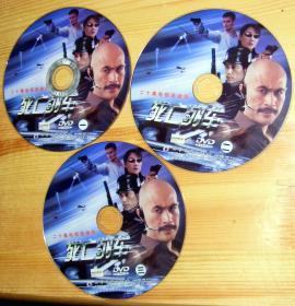 DVD影碟死亡列车3碟裸碟特价真品保障