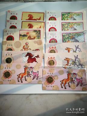 上海造币厂礼品卡12件