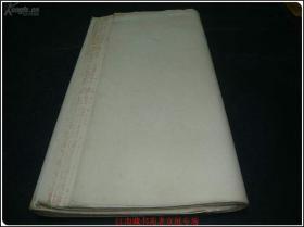 【安徽泾县汪同和老宣纸】 八十年代生产单宣一刀
