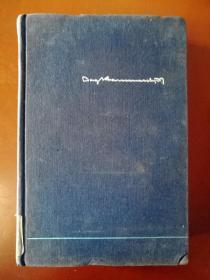 HAMMARSKJOLD哈馬舍爾德(172年英文原版書,布面硬精裝,數十幅黑白老照片,周恩來等領導人)
