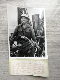 老照片《张洪池--大庆油田五好标兵》十届中央委员,干一行爱一行,1965年